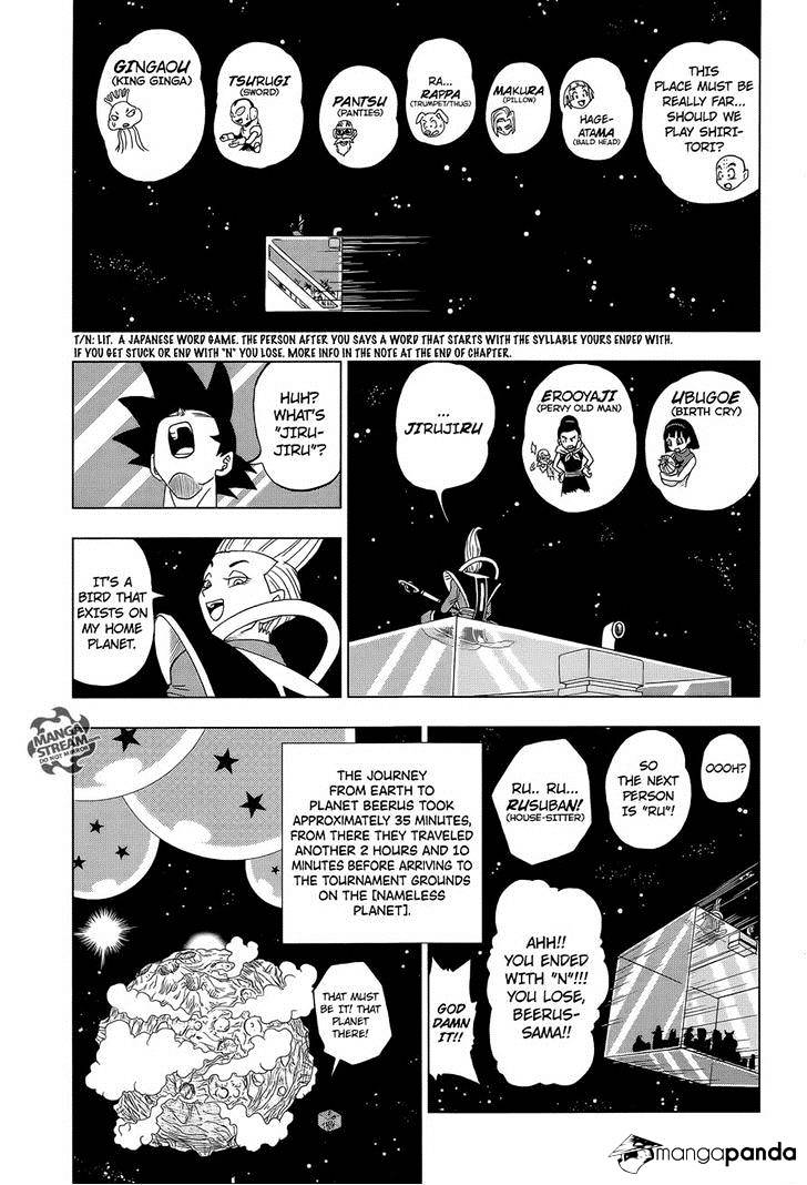 Dragon Ball Super Chapter 8.2  Online Free Manga Read Image 17