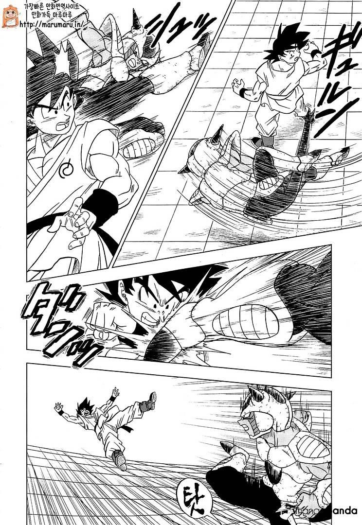 Dragon Ball Super Chapter 9  Online Free Manga Read Image 17