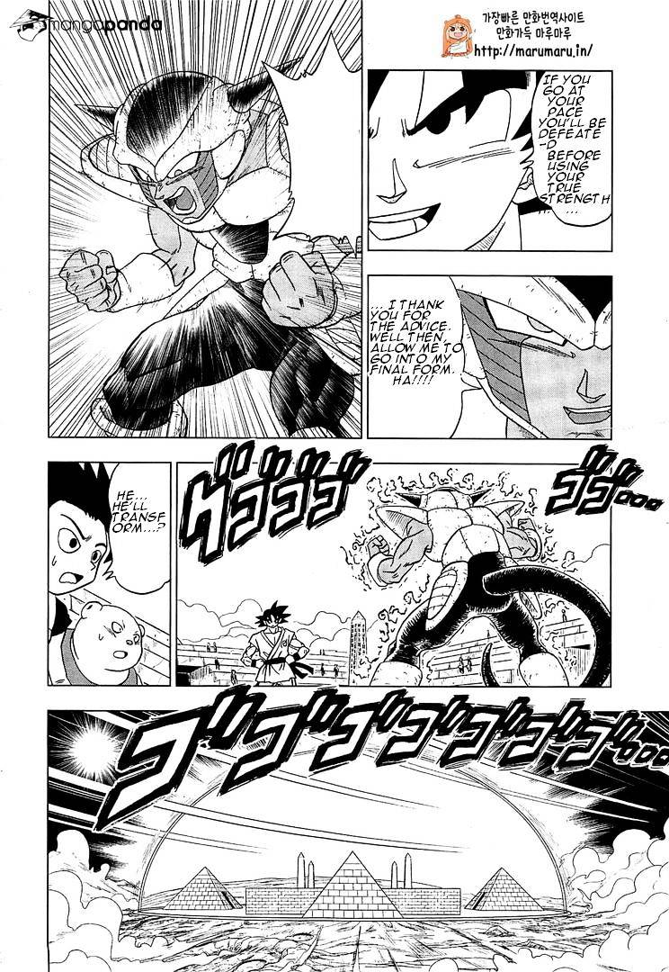 Dragon Ball Super Chapter 9  Online Free Manga Read Image 23