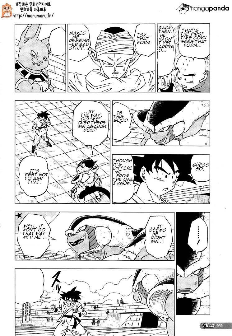 Dragon Ball Super Chapter 9  Online Free Manga Read Image 25