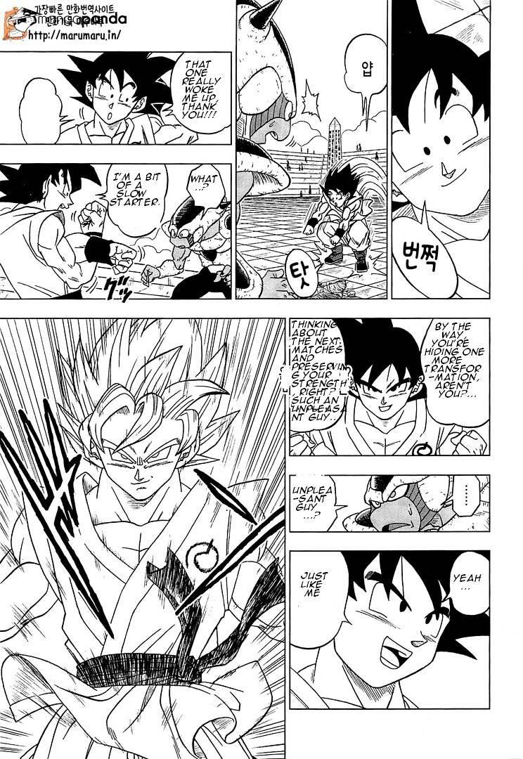 Dragon Ball Super Chapter 9  Online Free Manga Read Image 28