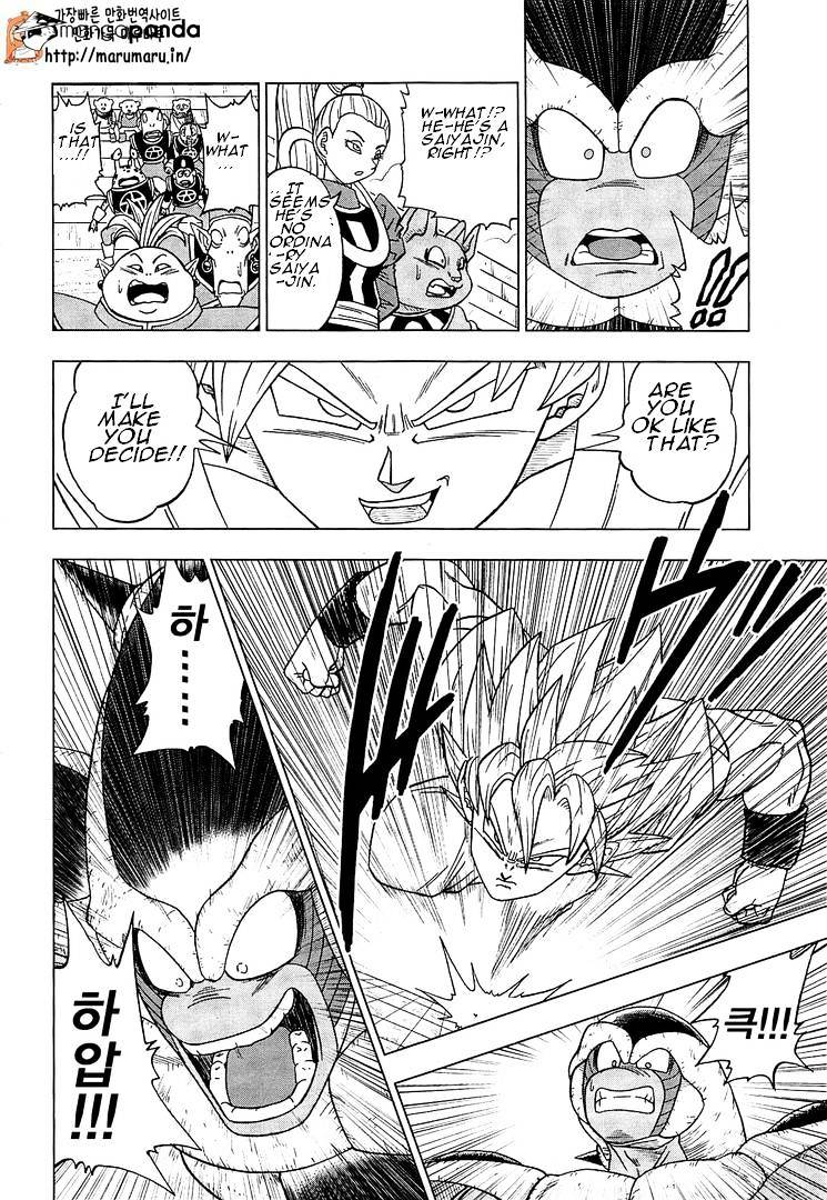 Dragon Ball Super Chapter 9  Online Free Manga Read Image 29