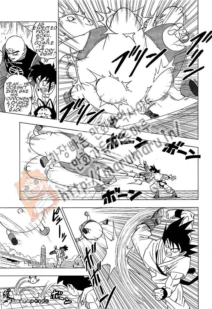 Dragon Ball Super Chapter 9  Online Free Manga Read Image 3