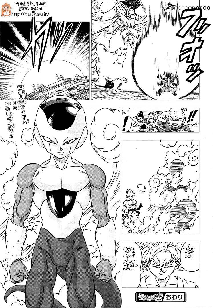 Dragon Ball Super Chapter 9  Online Free Manga Read Image 30