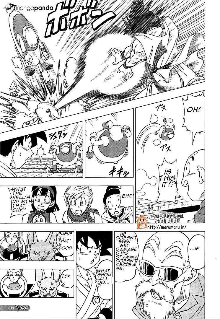 Dragon Ball Super Chapter 9  Online Free Manga Read Image 5