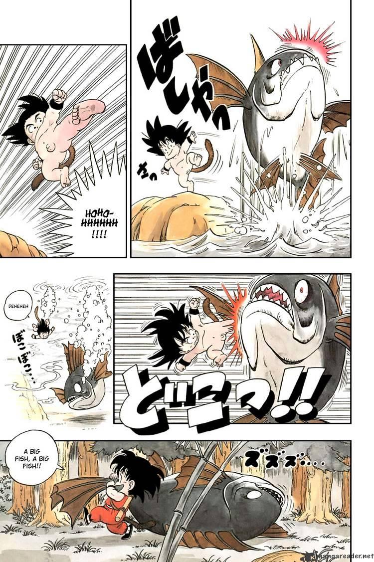 Dragon Ball Chapter 1  Online Free Manga Read Image 13
