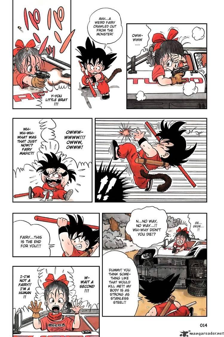 Dragon Ball Chapter 1  Online Free Manga Read Image 16