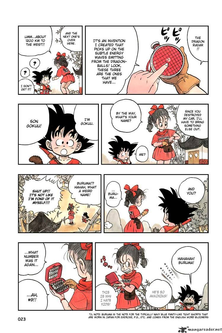 Dragon Ball Chapter 1  Online Free Manga Read Image 25