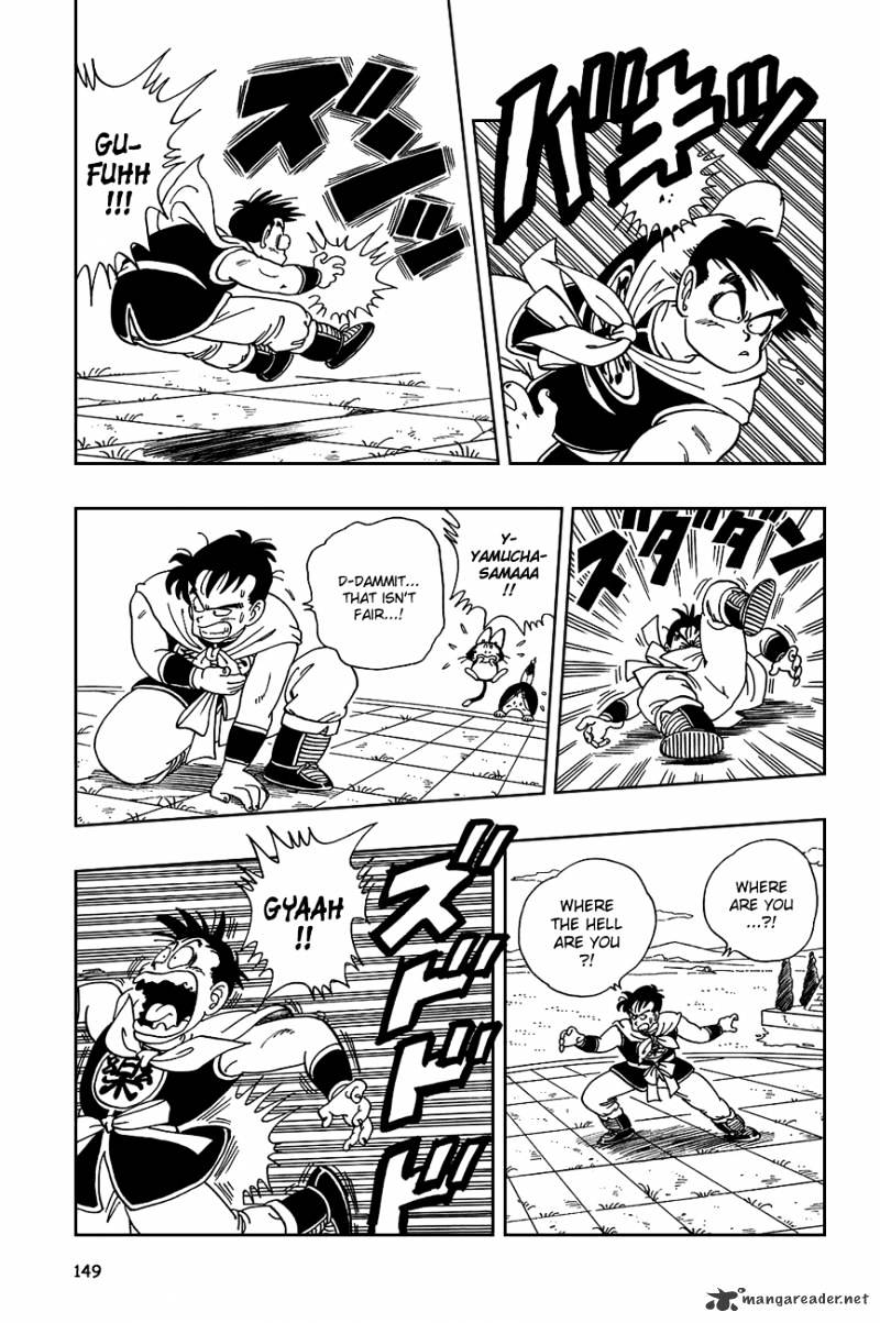 Dragon Ball Chapter 100  Online Free Manga Read Image 5