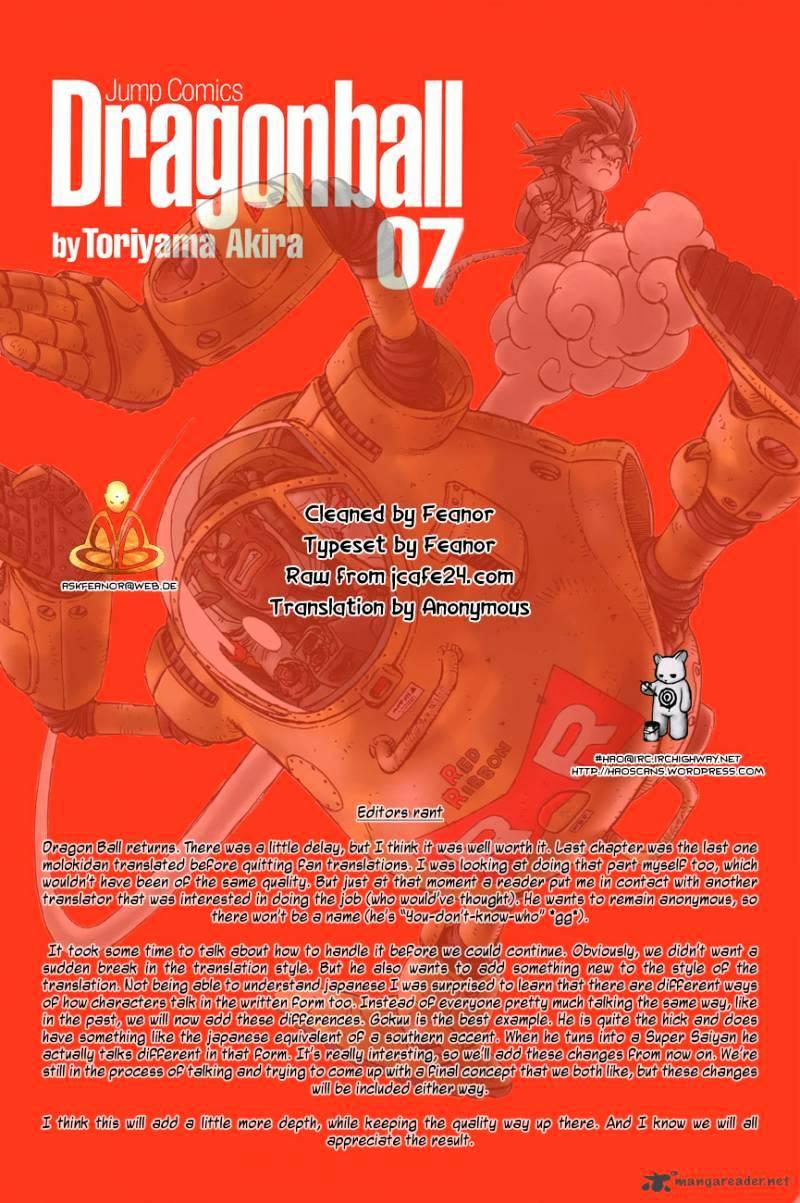Dragon Ball Chapter 102  Online Free Manga Read Image 1