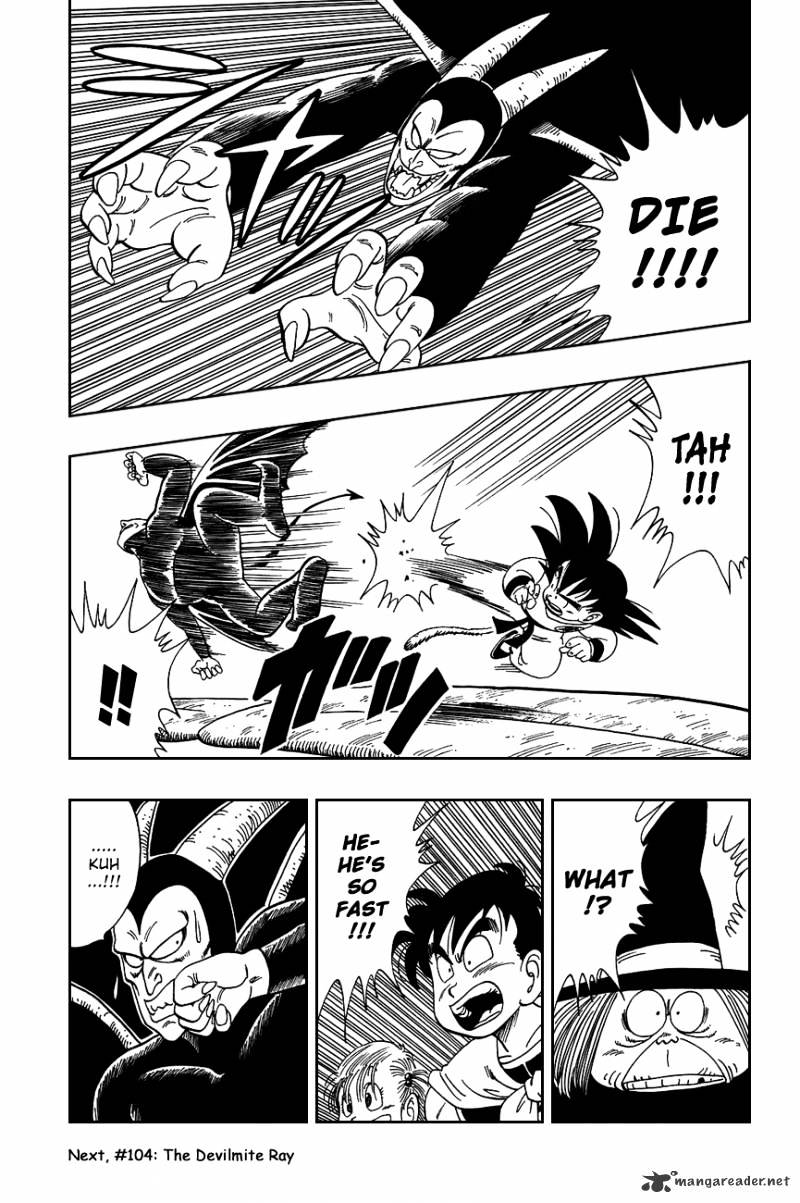 Dragon Ball Chapter 103  Online Free Manga Read Image 15