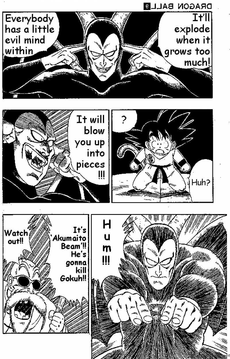 Dragon Ball Chapter 104  Online Free Manga Read Image 6