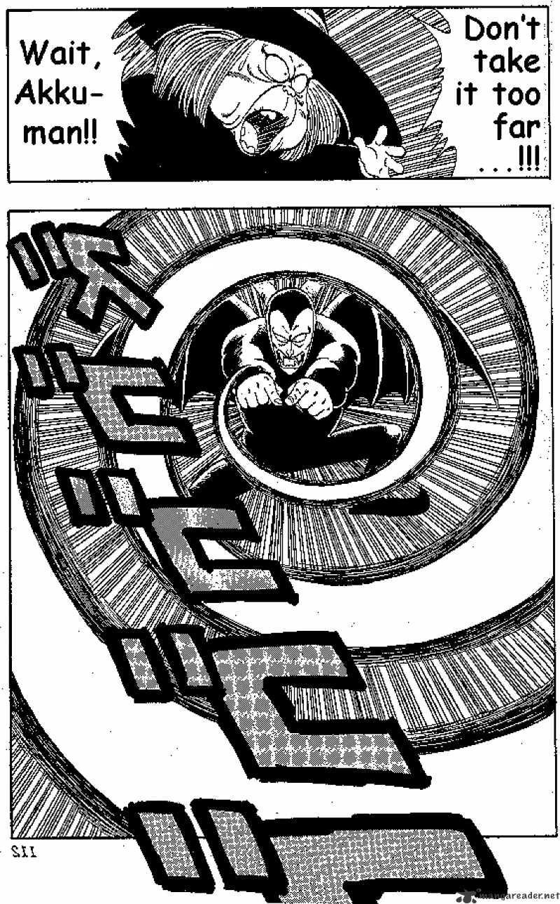Dragon Ball Chapter 104  Online Free Manga Read Image 7