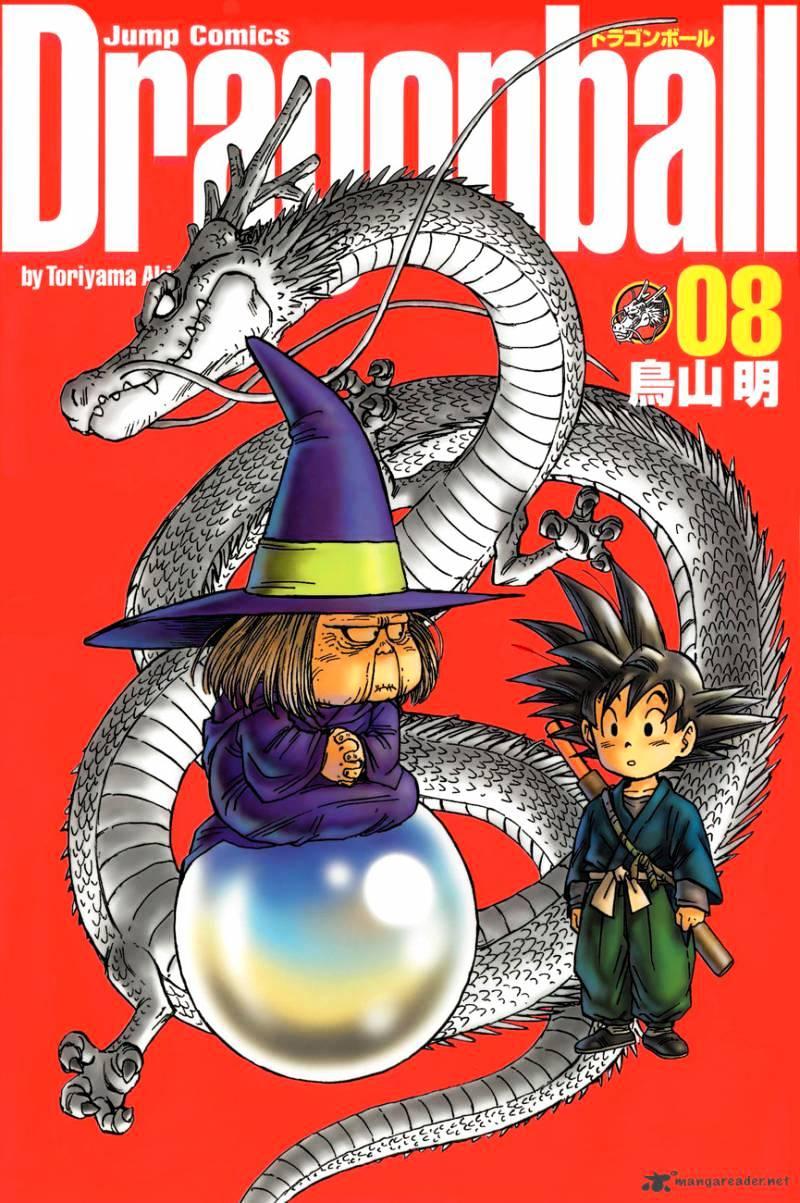 Dragon Ball Chapter 105  Online Free Manga Read Image 1