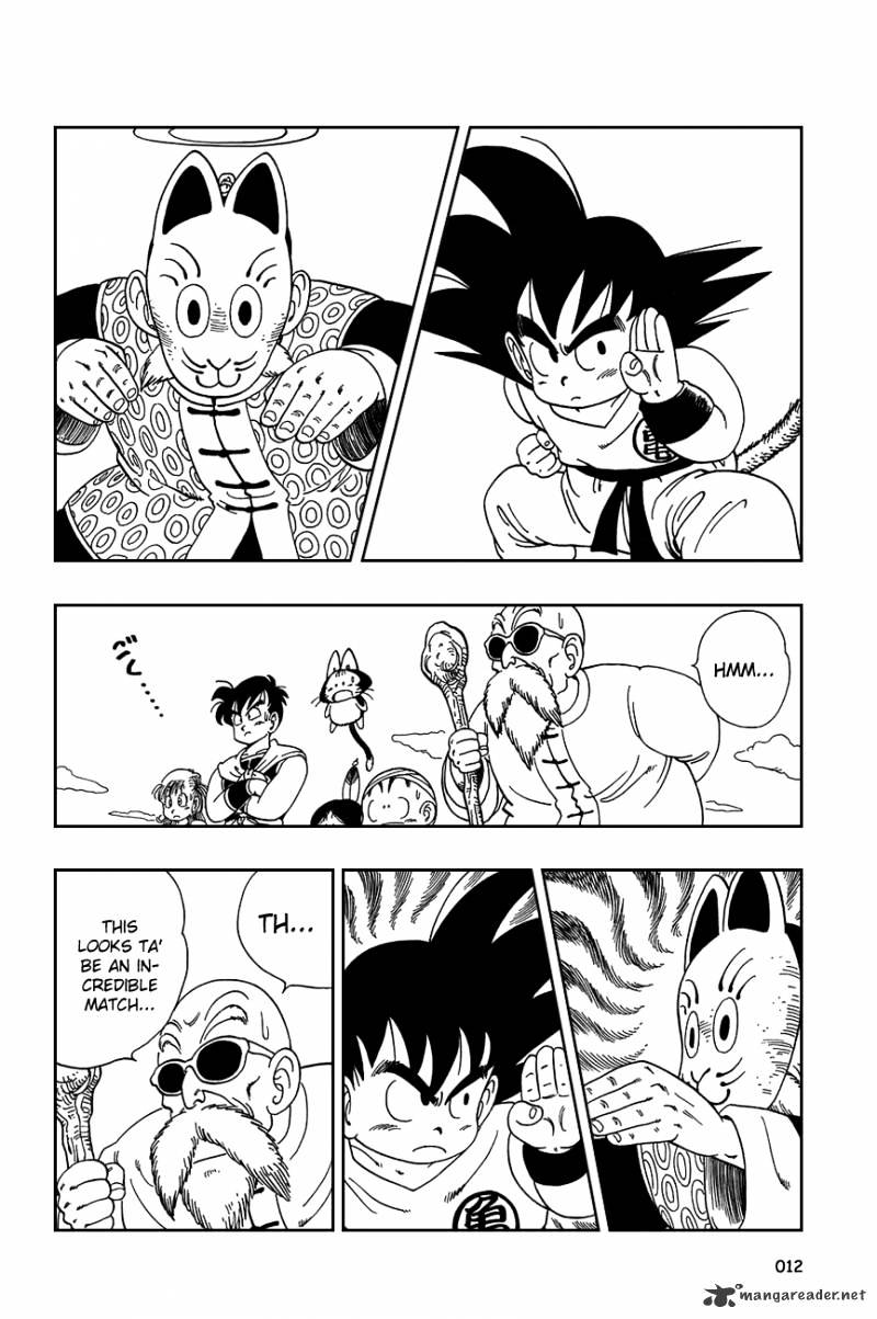 Dragon Ball Chapter 105  Online Free Manga Read Image 15