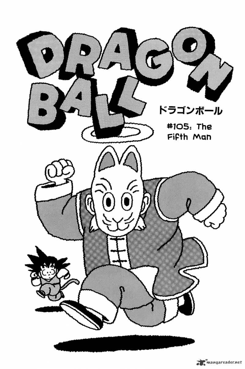 Dragon Ball Chapter 105  Online Free Manga Read Image 6