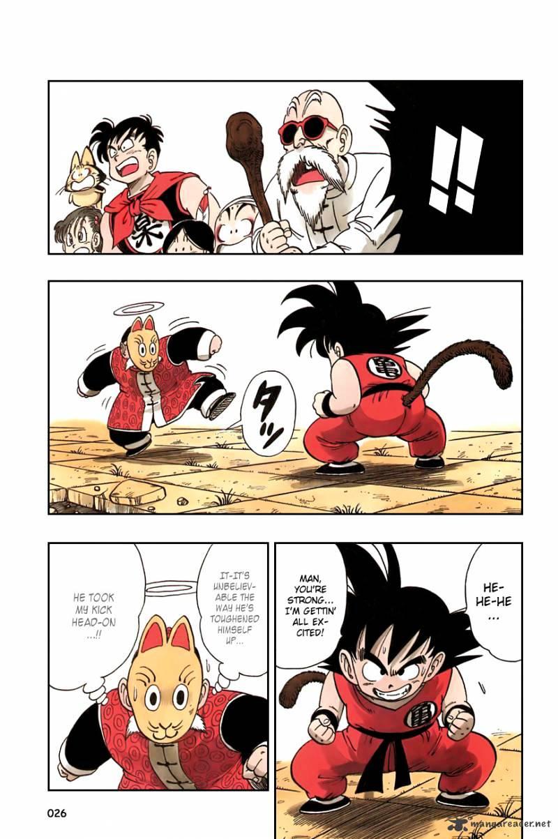 Dragon Ball Chapter 106  Online Free Manga Read Image 10