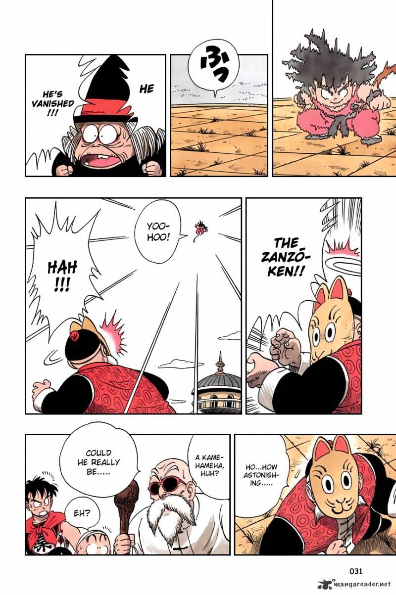 Dragon Ball Chapter 106  Online Free Manga Read Image 15