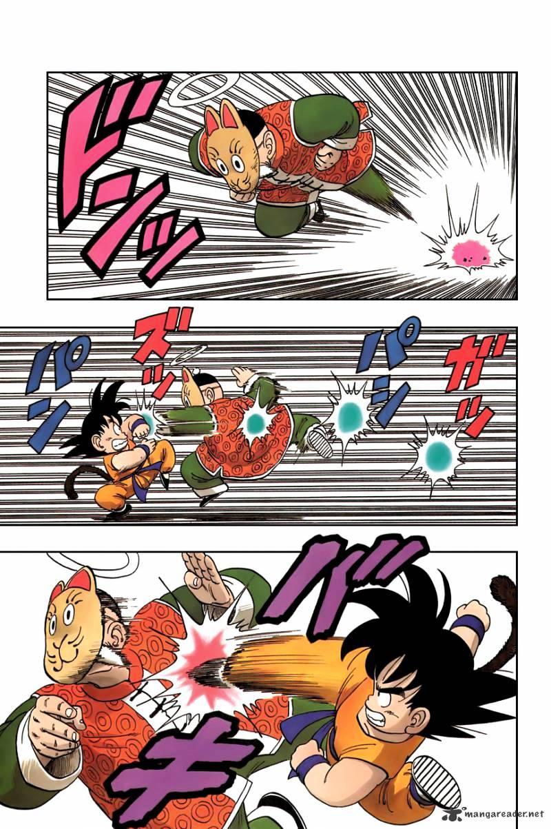 Dragon Ball Chapter 106  Online Free Manga Read Image 3