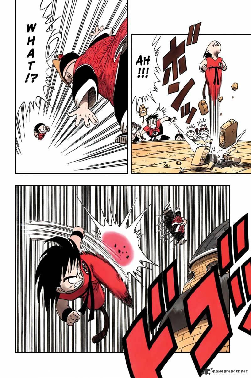 Dragon Ball Chapter 106  Online Free Manga Read Image 7