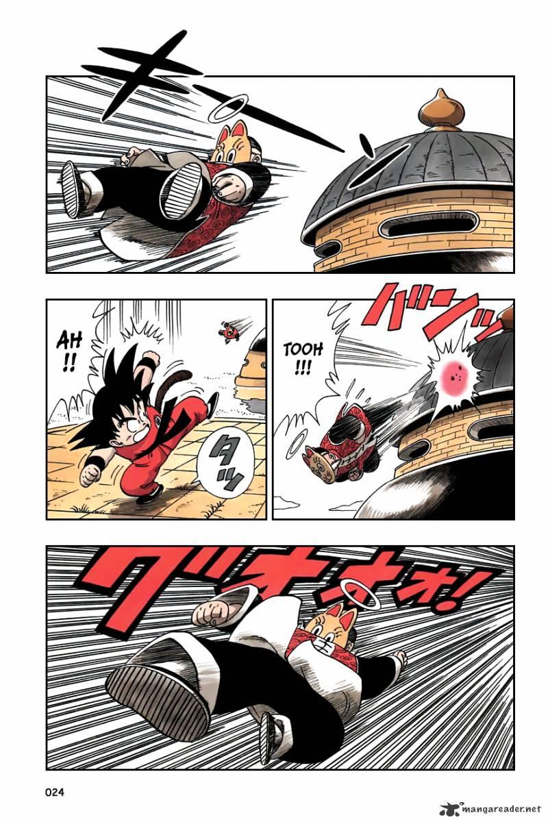 Dragon Ball Chapter 106  Online Free Manga Read Image 8
