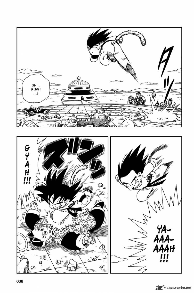Dragon Ball Chapter 107  Online Free Manga Read Image 8