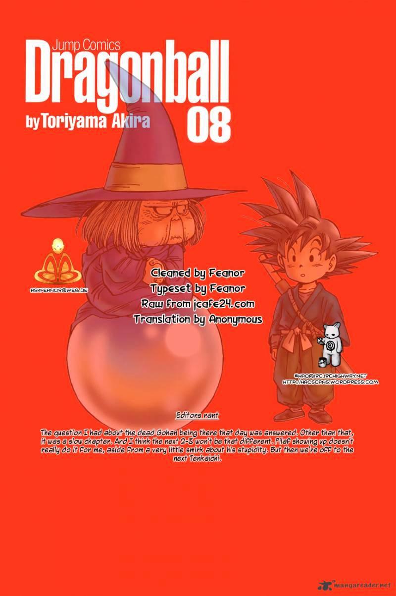 Dragon Ball Chapter 108  Online Free Manga Read Image 1