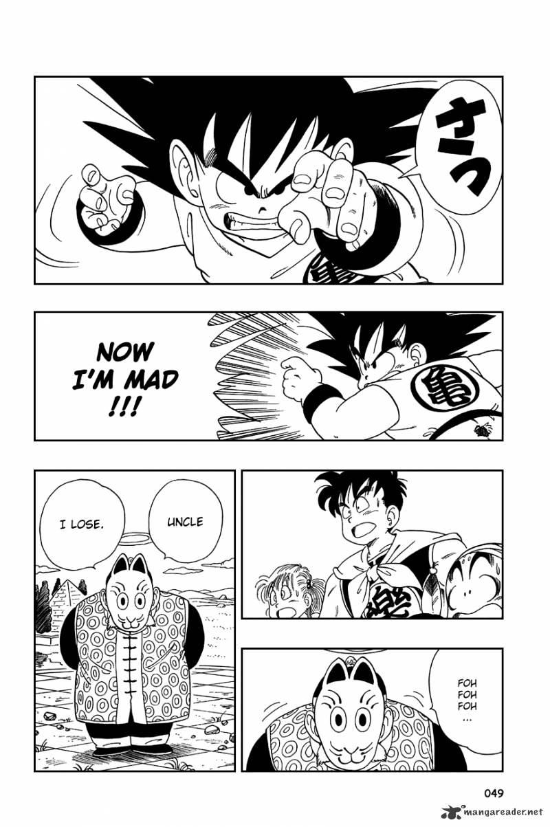 Dragon Ball Chapter 108  Online Free Manga Read Image 4
