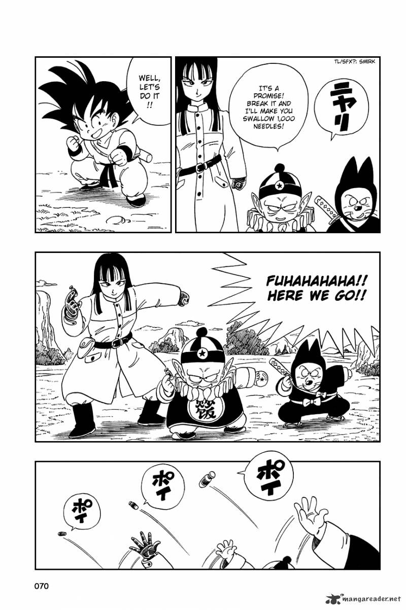 Dragon Ball Chapter 109  Online Free Manga Read Image 11