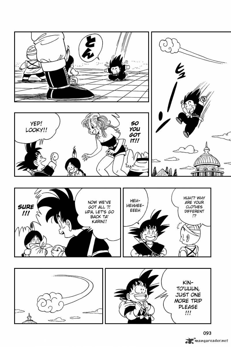 Dragon Ball Chapter 111  Online Free Manga Read Image 5