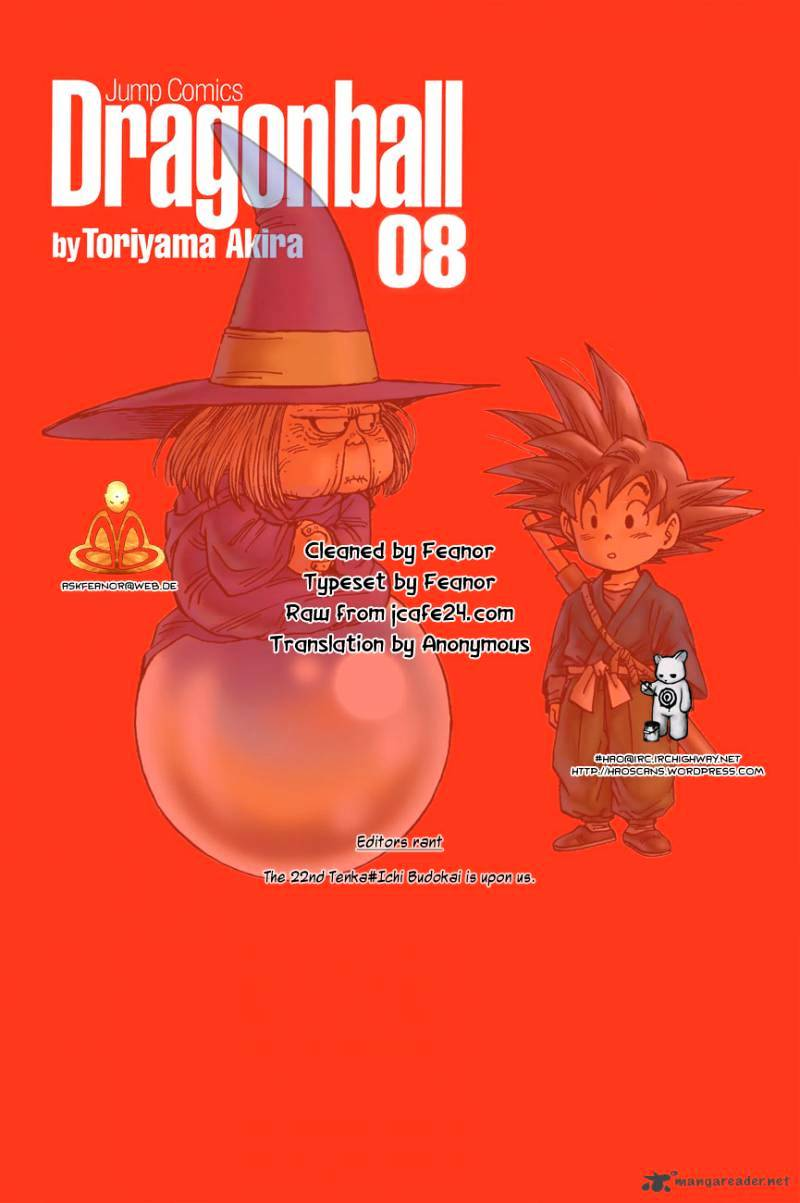 Dragon Ball Chapter 113  Online Free Manga Read Image 1