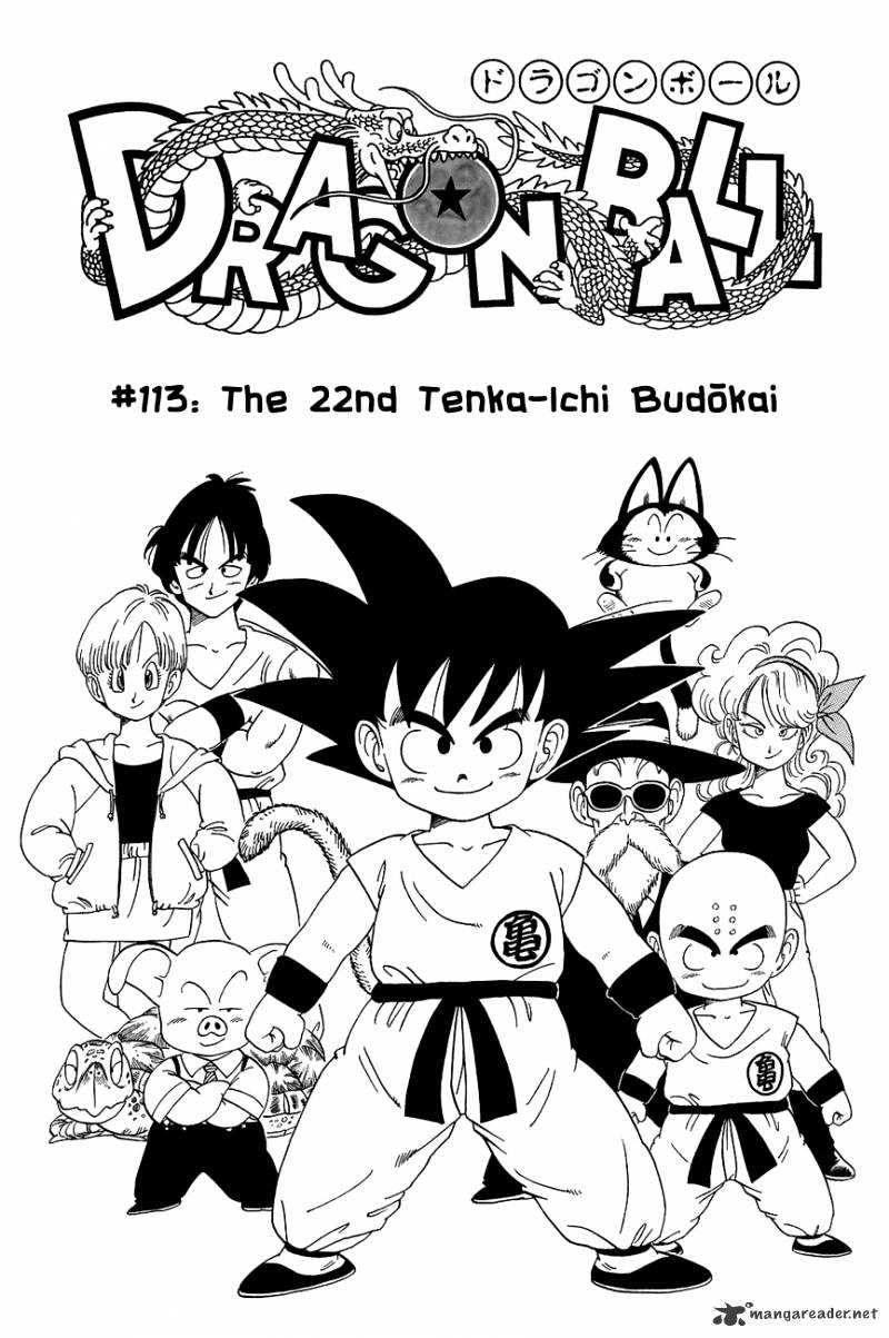 Dragon Ball Chapter 113  Online Free Manga Read Image 4