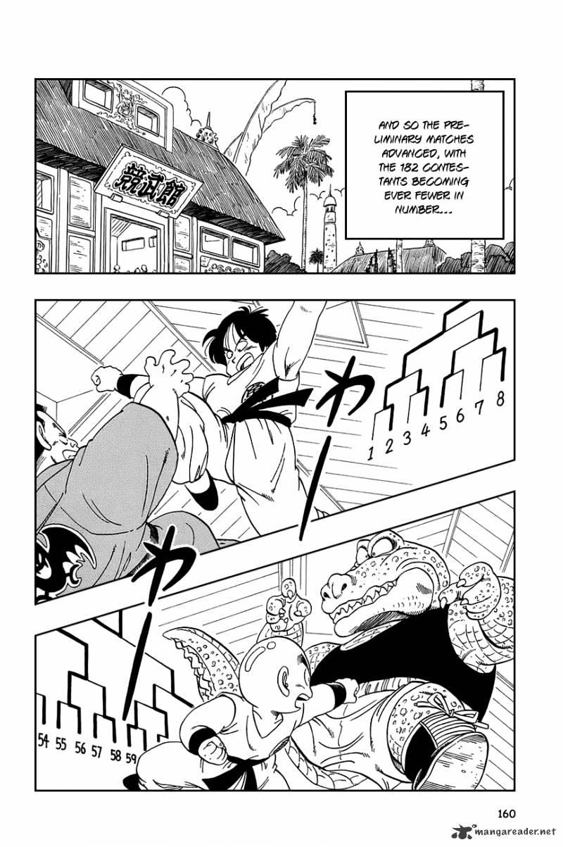 Dragon Ball Chapter 115  Online Free Manga Read Image 13