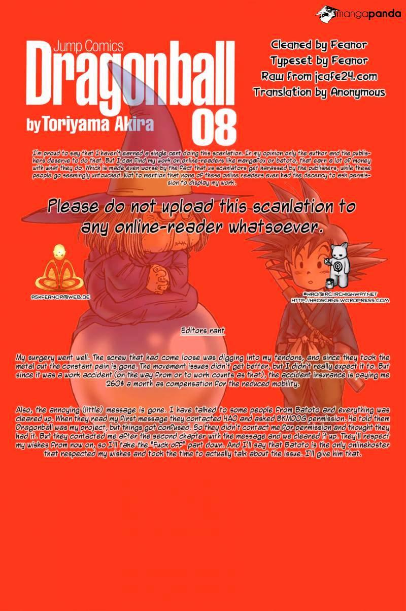 Dragon Ball Chapter 118  Online Free Manga Read Image 1