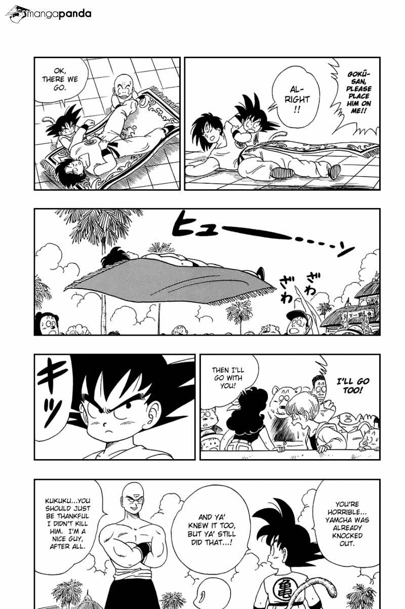 Dragon Ball Chapter 118  Online Free Manga Read Image 13