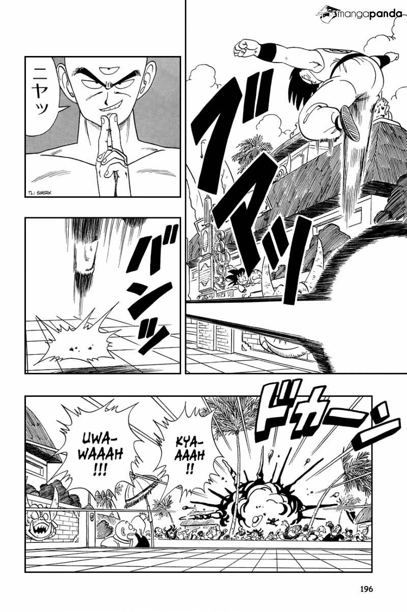 Dragon Ball Chapter 118  Online Free Manga Read Image 6