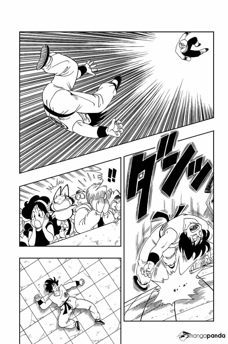 Dragon Ball Chapter 118  Online Free Manga Read Image 9