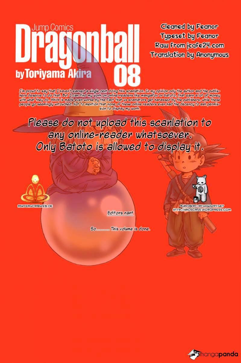 Dragon Ball Chapter 119  Online Free Manga Read Image 1