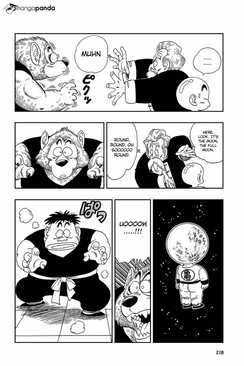 Dragon Ball Chapter 119  Online Free Manga Read Image 14