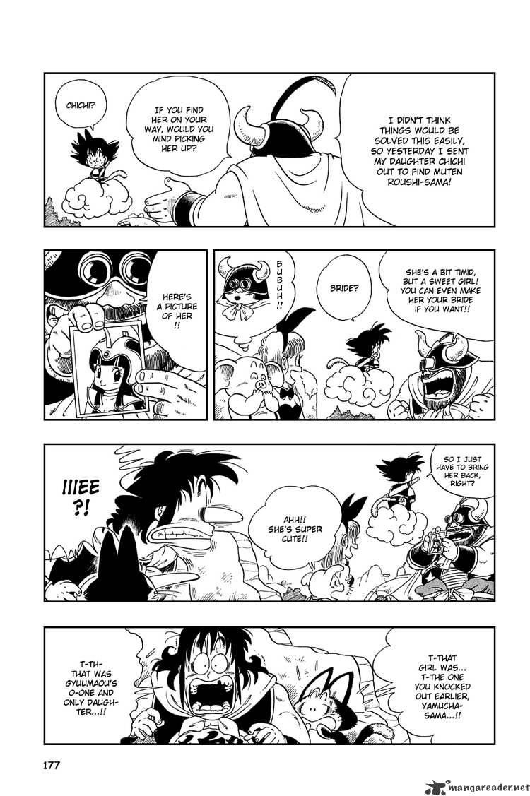 Dragon Ball Chapter 12  Online Free Manga Read Image 4