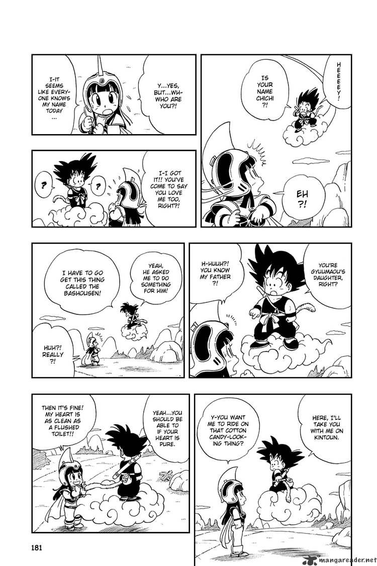 Dragon Ball Chapter 12  Online Free Manga Read Image 8