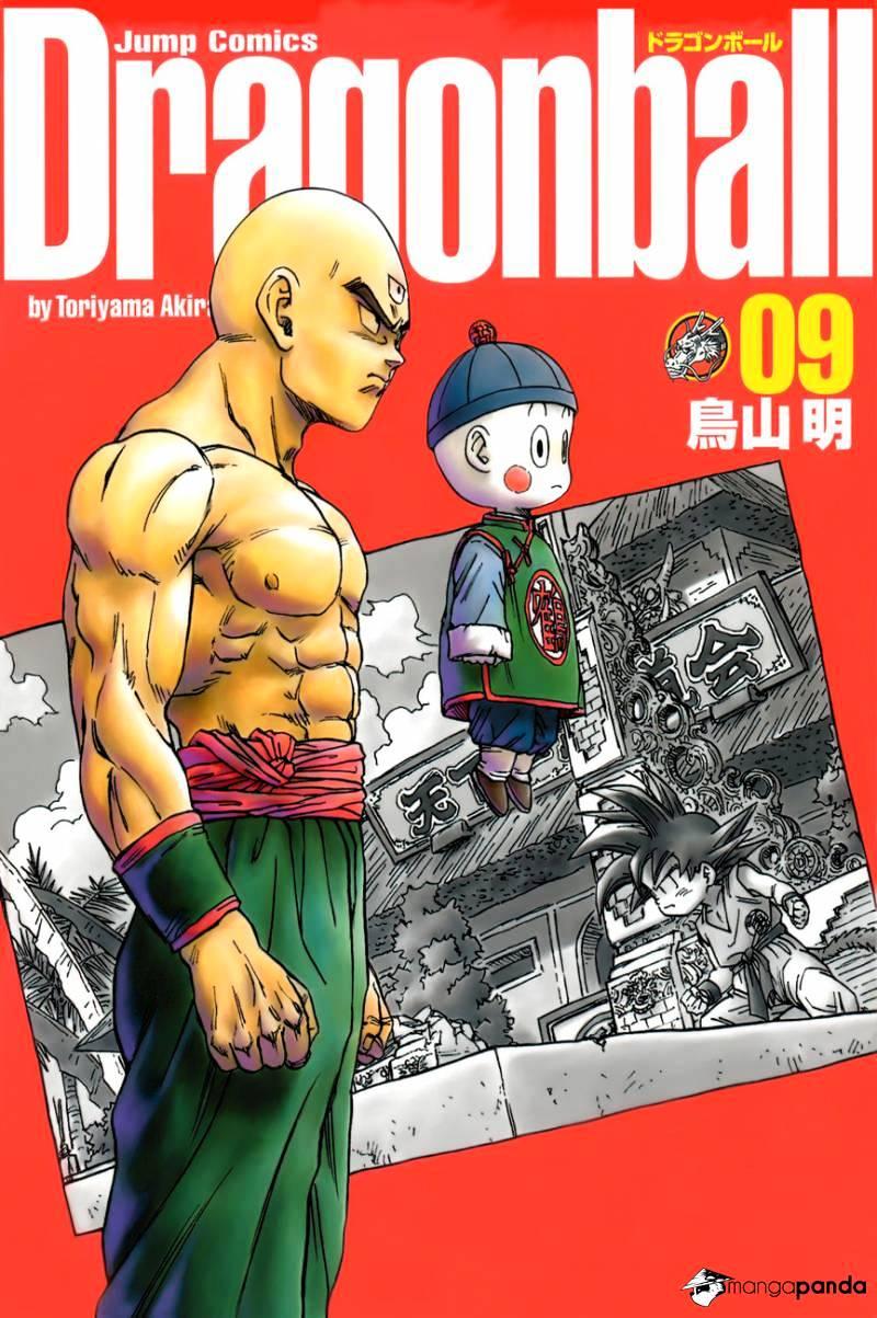 Dragon Ball Chapter 120  Online Free Manga Read Image 1