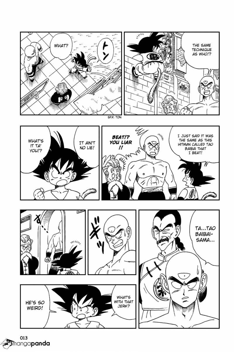 Dragon Ball Chapter 120  Online Free Manga Read Image 16