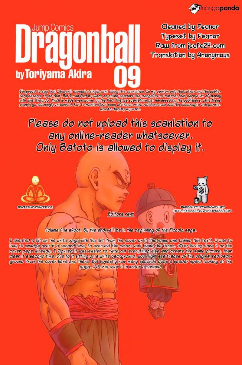 Dragon Ball Chapter 120  Online Free Manga Read Image 2