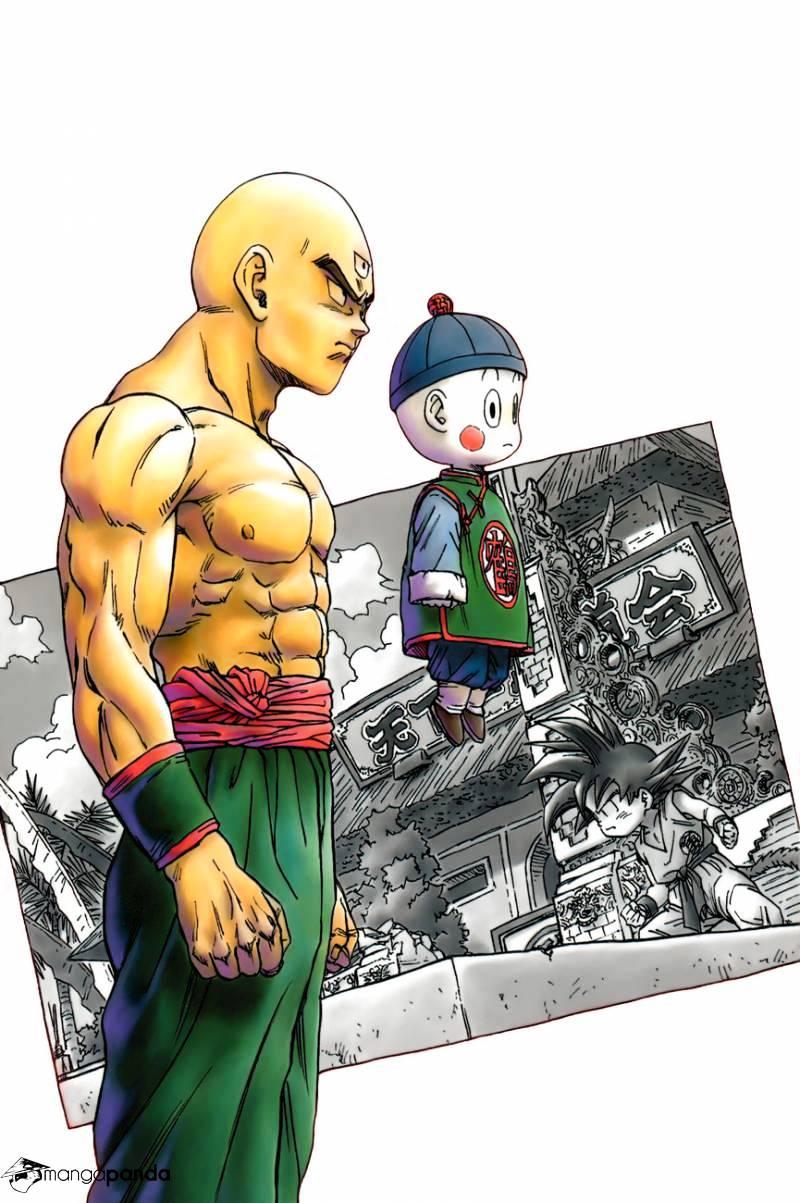 Dragon Ball Chapter 120  Online Free Manga Read Image 3