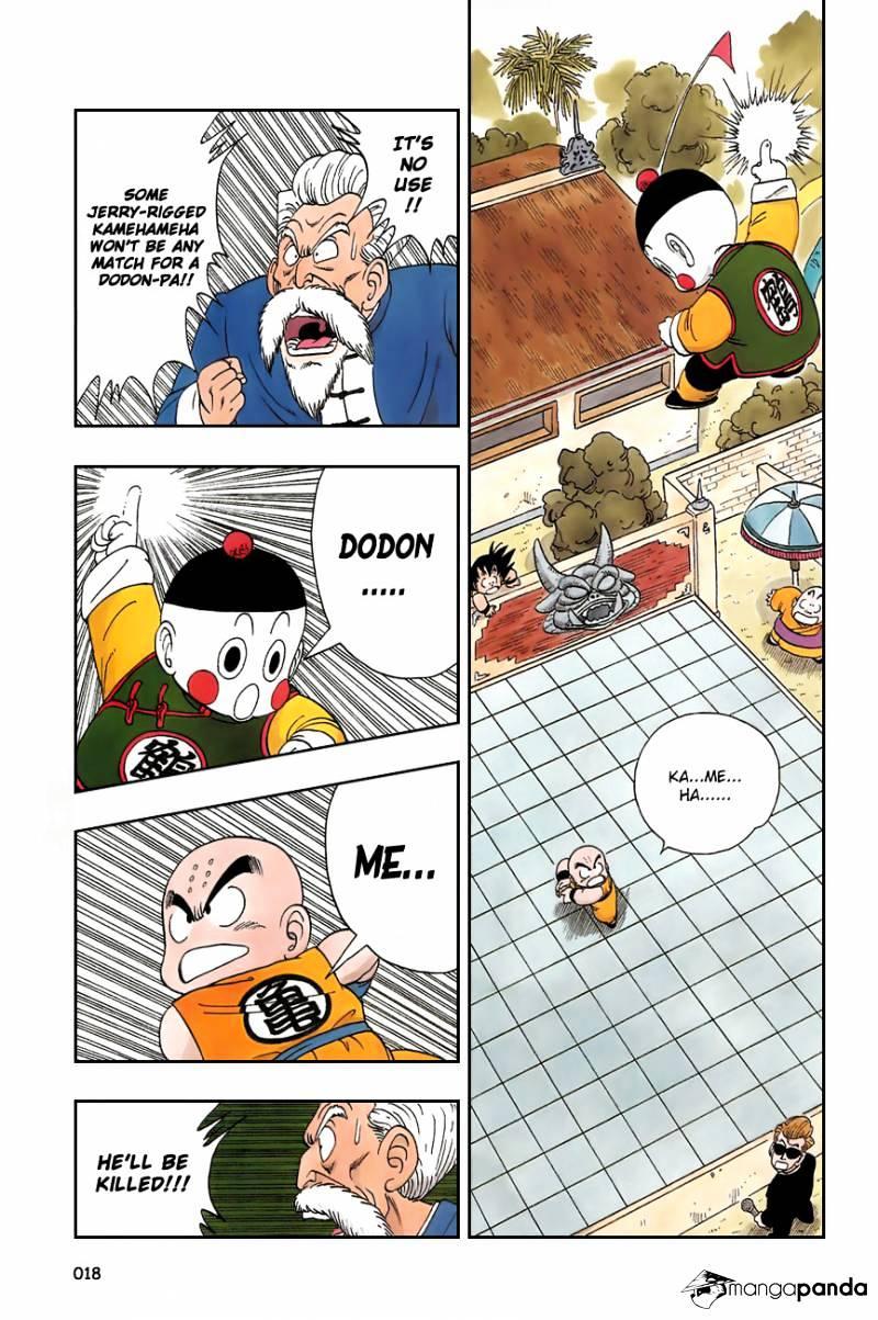 Dragon Ball Chapter 121  Online Free Manga Read Image 1