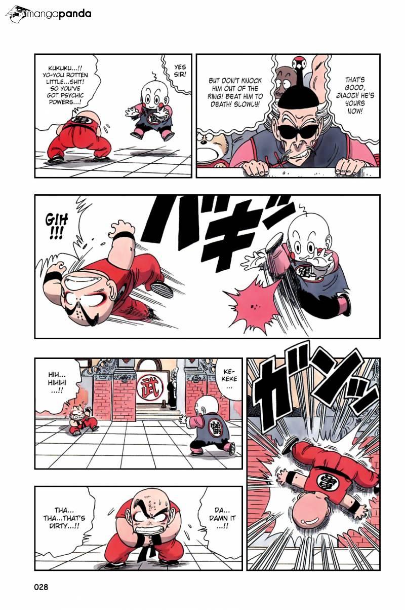 Dragon Ball Chapter 121  Online Free Manga Read Image 10