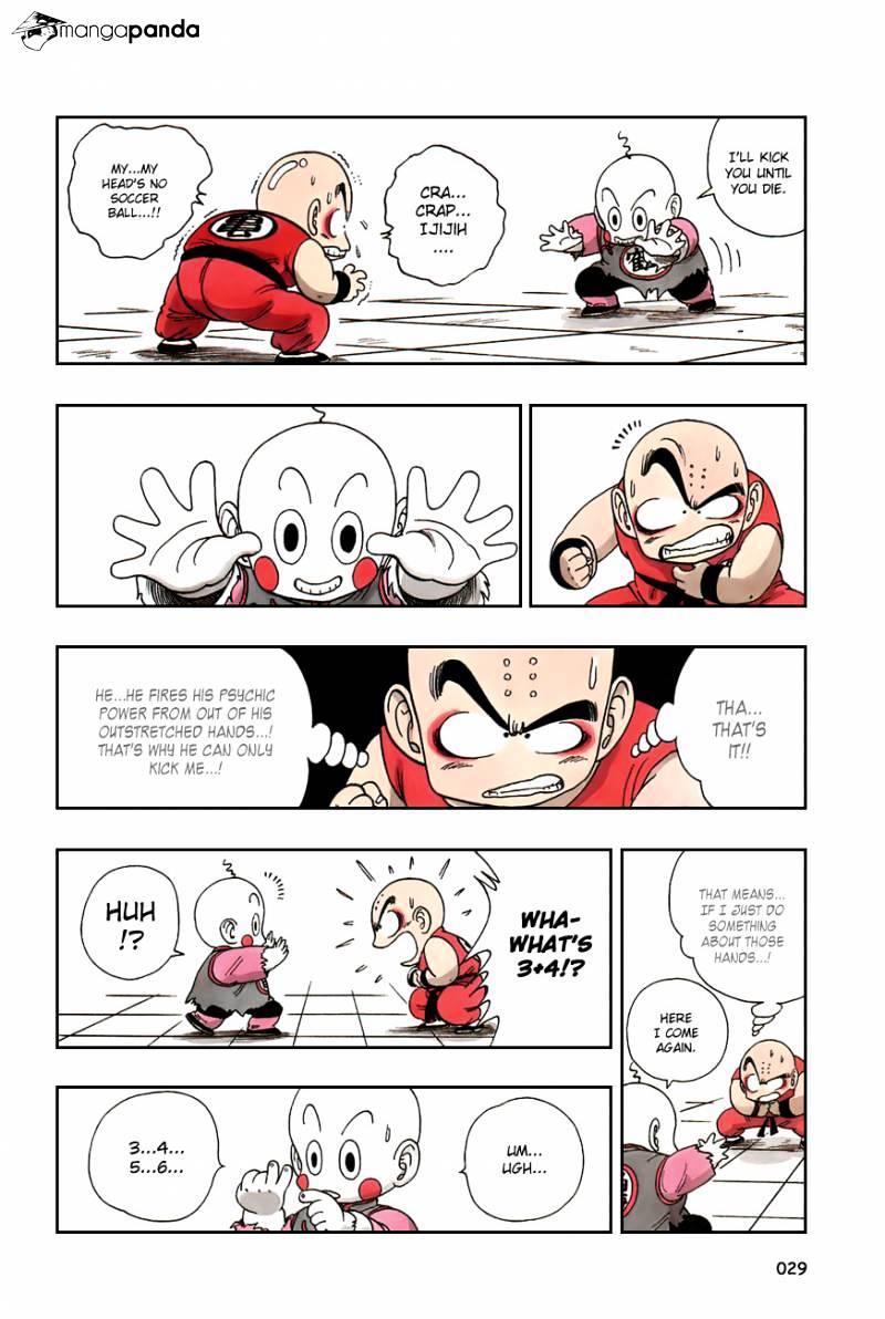 Dragon Ball Chapter 121  Online Free Manga Read Image 11