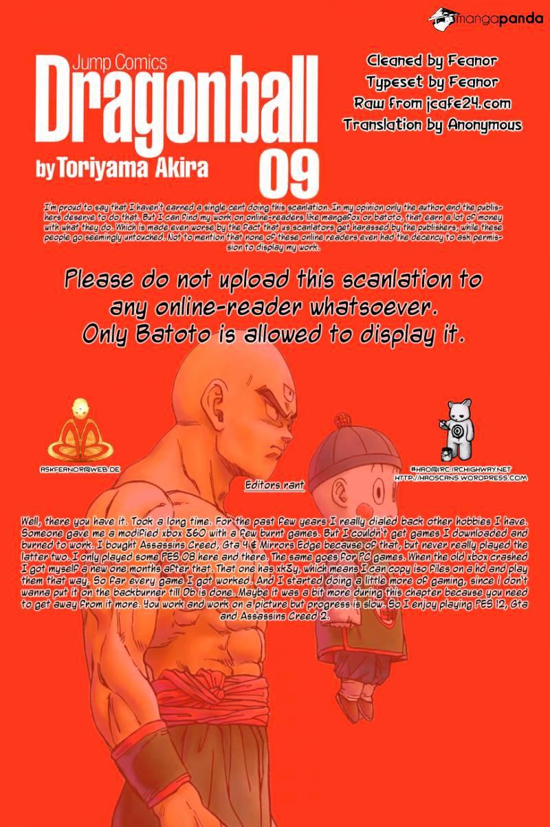Dragon Ball Chapter 121  Online Free Manga Read Image 15