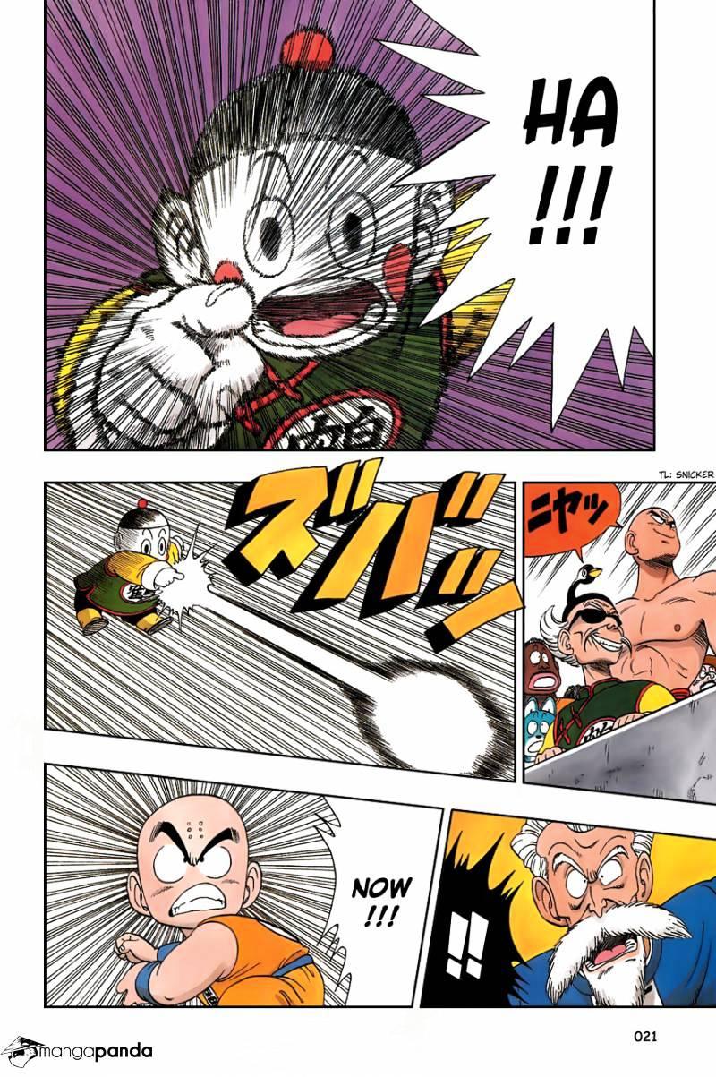 Dragon Ball Chapter 121  Online Free Manga Read Image 3